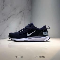 新款熱銷 Nike AIR ZOOM PEGASUS 35.5 登月35.5代登月新款慢跑鞋休閒運動鞋男女鞋男鞋女鞋