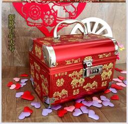 現貨 yo ki提親聘禮盒彩禮盒定親訂婚禮金盒聘金盒下聘結婚禮金箱10萬密碼箱