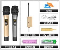 特價中>>金屬外殼 UHF無線麥克風 動圈式 REMI進口高級咪芯 頻點穩定 抗干擾 防嘯叫 聲音渾厚動聽 適合多種設備