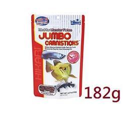[HAPPY水族]日本Hikari 高夠力 大型肉食性魚飼料 龍魚飼料 花羅漢飼料 慈鯛飼料