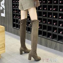限時優惠8折 長靴 洋氣長筒靴女韓版氣質學生淑女溫柔潮流英倫風時尚靴子女