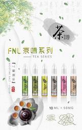 鹽選小煙會館 FNL茶譜 香精50%10ML