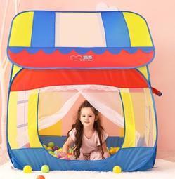 【行運時代】尾牙年貨節兒童帳篷游戲屋 小孩室內公主房子寶寶爬行隧道海洋球玩具屋