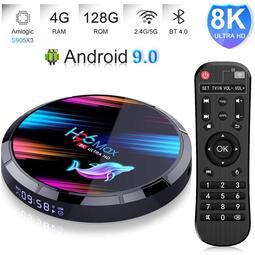 2020 8K現貨H96 Max S905X3 安卓9 4G/64G 雙頻WIFI 8K 播放器電視盒
