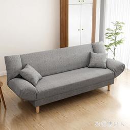 新品優惠*懶人沙發簡易沙發懶人椅客廳整裝單人臥室小沙發椅可折疊沙發床