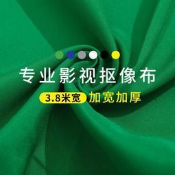 摄影背景布 綠幕摳像布摳圖背景布影樓影棚拍照攝影影視後期網紅直播藍綠幕布 MKS-街頭元素