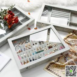 限時優惠8折 首飾收納盒耳釘耳環收納整理收藏盒展示架耳墜飾品珠寶箱