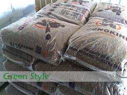 【Green Style綠樣】發泡煉石 (中粒-荷蘭版) | 多肉土 多肉介質 多肉 植物 仙人掌 空氣鳳梨 盆栽 景觀