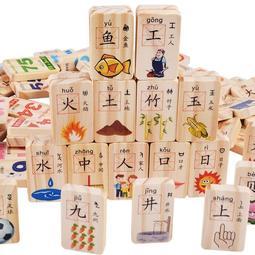 新年鉅惠八五折 積木 尾牙禮物多米諾骨牌100片圓角交通識字寶寶早教益智玩具積木 -桃色精靈