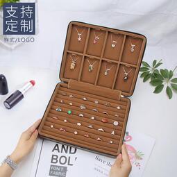 限時免運精緻小物絨布戒指盒大容量飾品收納項鏈盒耳釘弔墜收納盒雙層多功能珠寶箱
