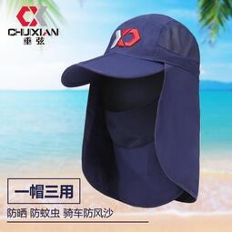 米卡諾釣魚帽男士防曬帽子鴨舌帽垂釣遮陽帽鬼子帽防蚊帽披肩帽-