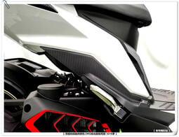 【 老司機彩貼 】SYM DRG 飛炫踏板周圍 卡夢 碳纖維 髮絲紋 車膜 貼紙 防刮 遮傷 機車貼紙