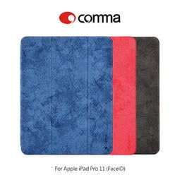comma Apple iPad Pro 11 (FaceID) 樂汀筆槽保護套