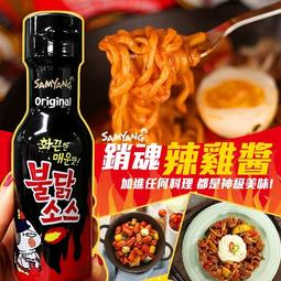 現貨 - 韓國 - 三養 銷魂辣雞醬 - 200g
