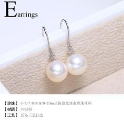 黛米愛戀 正圓白色淡水珍珠耳環正品女款925銀 簡約耳墜氣質珠寶新品