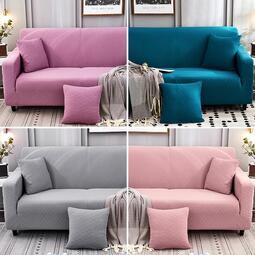 雙人提花彈力沙發墊客廳簡約現代純色沙發套罩四季通用全包防塵罩新品
