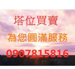 龍巖 展雲 北海福座 福田妙國 青潭 擁恆 基隆金寶塔
