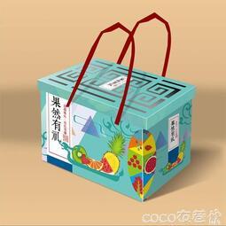 禮品盒水果禮盒包裝盒箱子禮品盒蘋果紙盒箱高檔定制510斤裝通用空盒子 -維卡戀