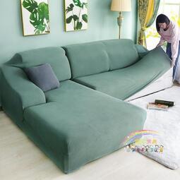 L型沙發套 彈力沙發墊四季通用型沙發套全包萬能套沙發罩(11-29T)