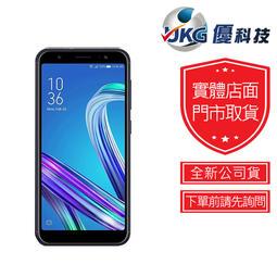 **全新/未拆**[優科技]ASUS ZenFone Max Pro ZB602KL 3G/32GB