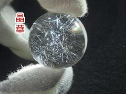 《晶華》白水晶 髮晶 附珍藏盒   W13