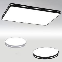 110V~ 吸頂燈 LED 遙控吸頂燈 鏤空 無極變色 新蘋果燈