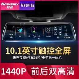 【快速出貨】【正品】紐曼行車記錄儀新款汽車載高清夜視前后雙錄免安裝無線倒車影像-行運時代