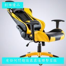 電腦椅家用舒適電競椅升降可躺游戲競技椅人體工學靠背椅辦公椅 創維優品