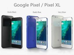 現貨免運 HTC 谷歌 Google Pixel  32GB 免運費 福利機 送 防摔套 4G手機  附原廠充電器