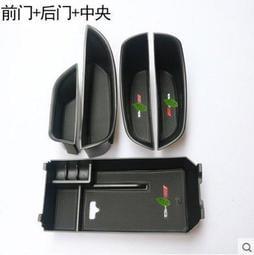 賓士 BENZ適用於賓士GLC新C級新E級A級GLA CLA GLK車門中央扶手儲物盒改裝(5件裝) 特價倉