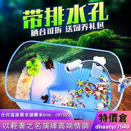 【送養龜大禮包】烏龜缸帶曬台別墅養龜盒專用缸魚缸養飼養大型家用龜缸箱盆造景小