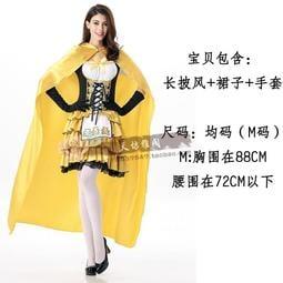 現貨COS尾牙舞會服裝 德國啤酒女孩服 成人德國啤酒節服裝