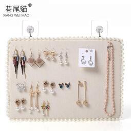 【飾品收納】巷尾貓珍珠相框耳環收納架家用掛墻首飾架子耳釘陳列板項鏈展示架