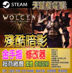 【PC】數碼寶貝物語 網路偵探 駭客追憶存檔修改替換 Steam 版本 金手指 Save Wizard Cyber