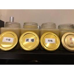 天然蜂蠟 護木蠟 純天然自製 肖楠 黃檜 牛樟 檀香