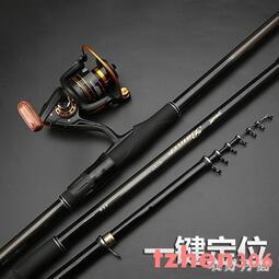 磯釣竿磯竿長節海竿釣魚竿手海兩用磯釣桿套裝碳素超輕超硬 QW5562