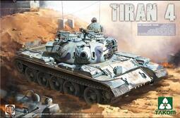 【幸運模型3】鑄造世界 三花 TAKOM 1/35 以色列蒂朗/Tiran 4 IDF中型坦克 2051
