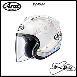 ⚠YB騎士補給⚠ ARAI VZ-RAM Sakura 櫻花 白 頂級 3/4 半罩 安全帽 VZ RAM