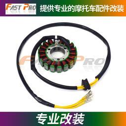摩托車配件適用鈴木GS550L/M 80-82摩托車改裝配件發動機磁電機轉子發電線圈優質商品