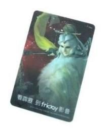《霹靂布袋戲》firDay影音 透明小卡「素還真」