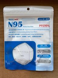 奈米級5層防護 N95醫療口罩醫用口罩立體比KF94 KN95 3M大陸安全 MIT台灣製造台灣優紙成人口罩單片獨立包裝